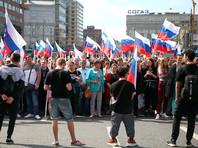 """На митинг-концерт в честь российского флага, куда сгоняли бюджетников, не пустили активистов """"Бессрочного протеста"""""""