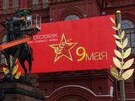 """в Москве серьезно готовятся к 75-летию победы, планируется """"масштабная программа торжеств"""""""