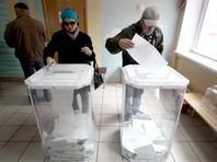 Почти половина россиян не хотят голосовать за существующие партии на выборах в Госдуму