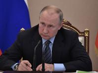 Президент РФ также попросил правительство к 1 октября текущего года подготовить принципы модернизации первичного звена в здравоохранении