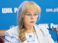 Глава ЦИК в комментарии радиостанции Business FM сказала, что пока не видела письмо Яшина, но веских оснований для переноса выборов нет