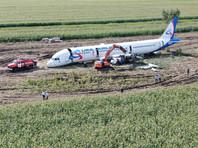 Для разборки самолета, экстренно севшего в Жуковском, используют гидравлические ножницы