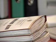 В материалах дела есть переписка Куницыной с арендатором, в которой упоминается некий Руслан: в интернете по номеру телефона арендатора можно найти резюме инженера-программиста Родиона Зелинского