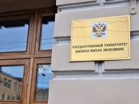 """Более 300 преподавателей ВШЭ призвали освободить студента Егора Жукова, арестованного по делу о """"массовых беспорядках"""""""