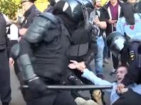 """""""Ведомости"""": протестные настроения в обществе могут усилиться к началу сентября"""