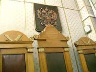 """""""Проект"""": независимость и несменяемость судей в РФ стали формальностью"""