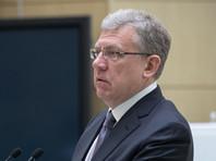 """Глава Счетной палаты Алексей Кудрин поддержал СПЧ и призвал """"разобраться"""" со случаями полицейской жестокости на митингах"""