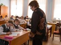 Согласно майским указам 2012 года к 2018 году средние зарплаты учителей в образовательных учреждениях разного уровня, социальных работников, младшего и среднего медперсонала должны были достичь 100% от средних зарплат по региону