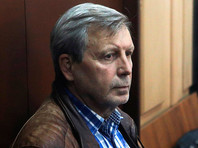 Обвиняемый во взяточничестве замглавы Пенсионного фонда России уволен по утрате доверия