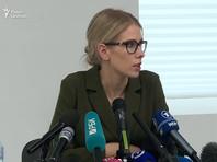 Юрист ФБК Любовь Соболь провела брифинг перед митингом 10 августа (ВИДЕО)