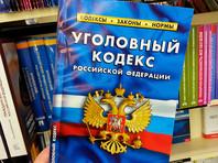 Следствие по делу Константина Котова завершено в рекордные два дня