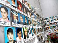 Прошло 15 лет: в Северной Осетии вспоминают жертв теракта в школе в Беслане