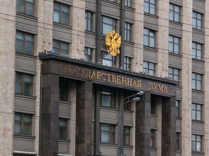 В Госдуме допустили запрет проведения американской лотереи грин-карт в России в ответ на недопуск части российской делегации на Генассамблею ООН