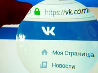 """В Кузбассе на инвалида, сравнившего российских чиновников с """"крысиной чумой"""" и ОПГ, составили новый протокол о неуважении к власти"""