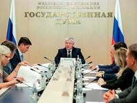 """Госдума пригрозила лишить Deutsche Welle аккредитации из-за отказа обсуждать """"иностранное вмешательство"""" в московские выборы"""