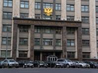 В Госдуме РФ готовятся к рассмотрению законопроекта, цель которого - введение отрицательных ставок по вкладам в иностранной валюте