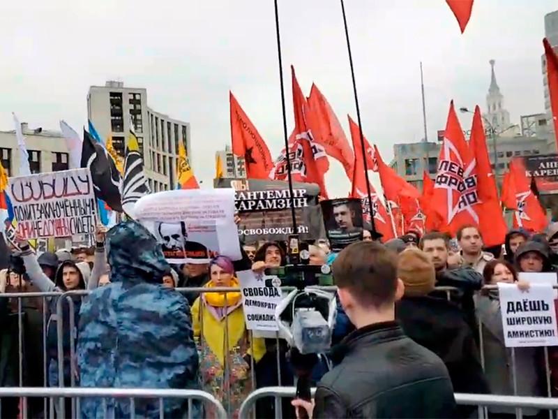 Москва, проспект Академика Сахарова, 29 сентября 2019 года