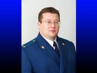Василий Федорцов был назначен на должность прокурора Лесосибирска всего пять месяцев назад. В органах прокуратуры он работал с 2006 года