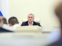 """Глава Крыма объяснил """"перезагрузкой"""" увольнение руководителей всех муниципалитетов республики"""