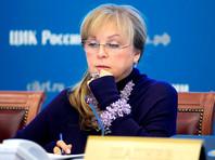Элла Памфилова назвала нелепостью и клеветой заявление журналистки AP об угрозах со стороны ЦИК
