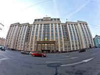 """Центр антикоррупционных исследований и инициатив """"Трансперенси Интернешнл - Россия"""" провел исследование, посвященное лоббизму в Госдуме"""