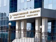 В начале августа Следственный комитет возбудил уголовное дело против ФБК по ч. 4 ст. 174 УК РФ