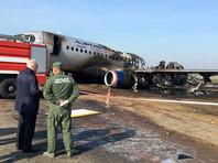 """5 мая самолет """"Аэрофлота"""" SSJ-100, вылетевший из Шереметьево в Мурманск, примерно через 30 минут вернулся в московский аэропорт, где совершил аварийную посадку и загорелся. На борту находились 73 пассажира и пять членов экипажа. Погиб 41 человек, еще девять были госпитализированы"""