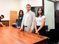 Повторная экспертиза признала: у всех сестер Хачатурян психические расстройства, и убили они отца из-за сексуальных домогательств