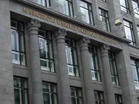 Минфин РФ предложил увеличить субсидии из российского бюджета на производство и закупку контента федеральных телеканалов