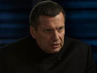 Ведущий Соловьев обозвал журналиста Дудя