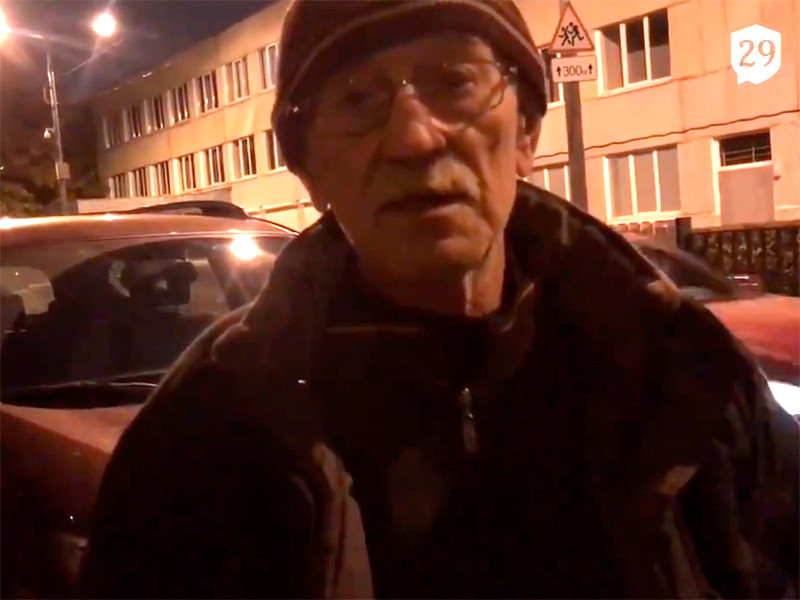 ФСБ изменила меру пресечения и отпустила из СИЗО под подписку о невыезде 75-летнего сотрудника ЦНИИмаш Виктора Кудрявцева, обвиняемого в государственной измене