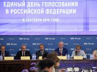 На выборах в регионах кресла сохранили все действующие губернаторы и назначенцы Кремля, но Хабаровский край для ЕР потерян