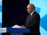 Президент РФ Владимир Путин, выступая в четверг, 5 сентября, на пленарной сессии Восточного экономического форума, заявил, что протестные акции, в которых участвует молодежь, приводят к позитиву, поскольку встряхивают власть