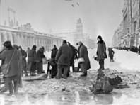 78-я годовщина блокады Ленинграда: вынужденное молчание, ложь, сокрытие фактов - чего мы не знаем из-за переписанной истории блокады