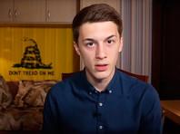 Студента ВШЭ Егора Жукова внесли в список экстремистов и террористов