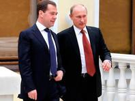 Путин и Медведев поздравили российских евреев с праздником Рош ха-Шана