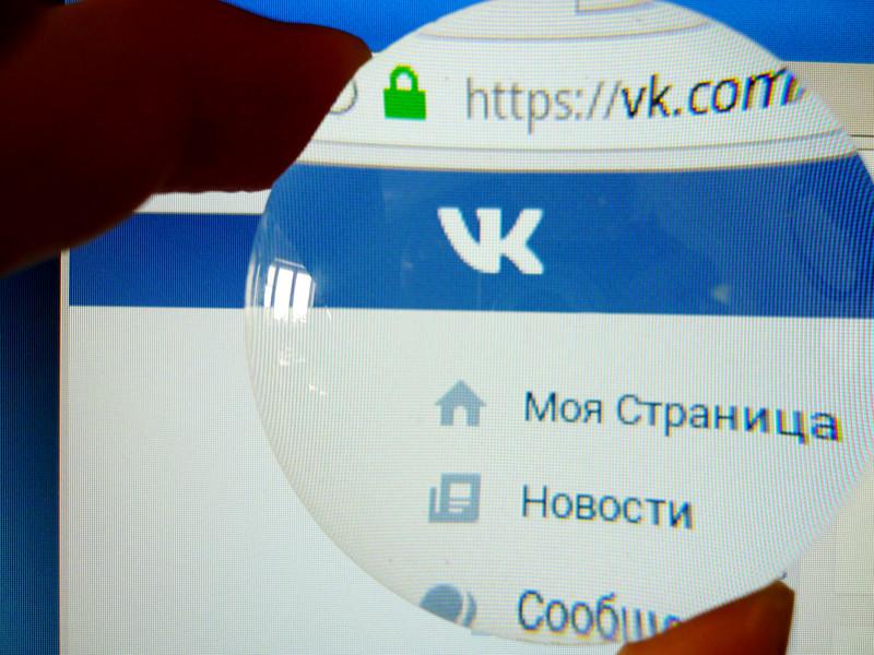 """7 сентября этого года молодой человек опубликовал на своей странице в соцсети """"ВКонтакте"""" видеоролик о """"Единой России"""", снабдив его комментарием о том, что эта партия """"является техногенной конченой крысиной чумой"""""""
