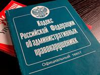 """По данным """"Агоры"""", с 27 июля по 31 августа в районные суды Москвы поступило 2312 дел об административных правонарушениях, предусматривающих наказание за участие в несанкционированных акциях"""