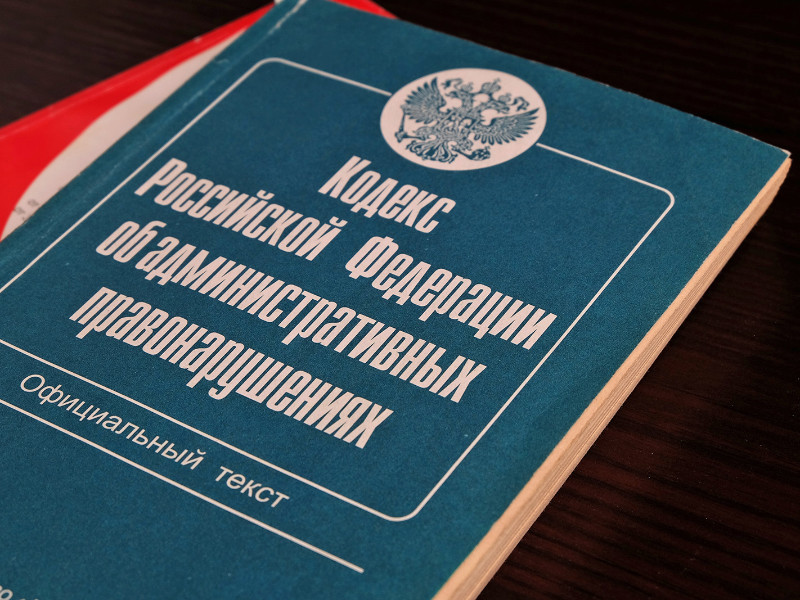 Соловьева признали виновным в повторном нарушении правил проведения митинга (ч. 8 ст. 20.2 КоАП)
