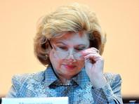 Москалькова предложила заключить с Украиной соглашение о паритетном прекращении преследования