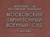 Прапорщик-игроман из Академии ФСБ, распродававший имущество вуза на Avito, получил 4 года колонии-поселения