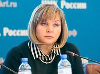 Эксперимент по электронному голосованию будет продолжен в регионах в 2020 году, сказала глава ЦИК Элла Памфилова