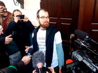 Суд освободил последнего фигуранта дела о массовых беспорядках Алексея Миняйло, его дело прекращено
