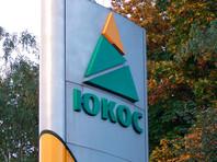Власти РФ заключили секретные сделки со свидетелями по делу ЮКОСа, чтобы те дали в международных судах выгодные Кремлю показания