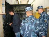 СК завел дело о халатности из-за изнасилования заключенного в ИК-9 в Соликамске по приказу руководства колонии