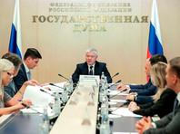 В Госдуме предложили ввести миллионные штрафы для иностранных компаний за вмешательство в дела РФ