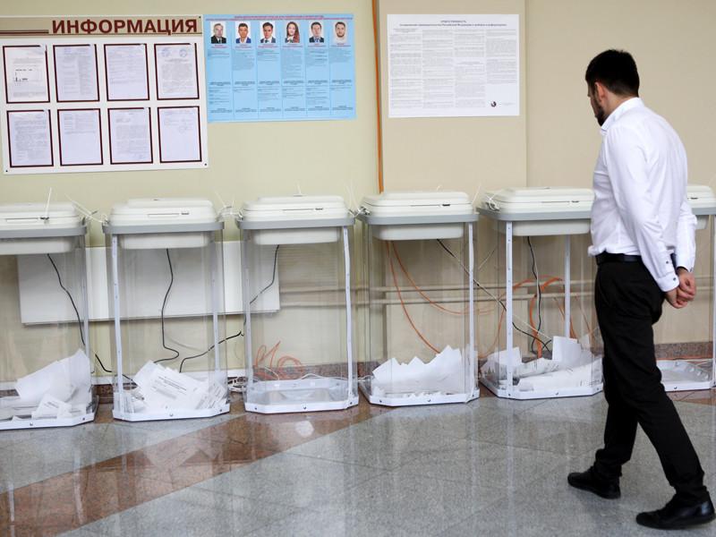8 сентября 2019 года в трех округах Москвы прошел эксперимент по интернет-голосованию на выборах депутатов Мосгордумы
