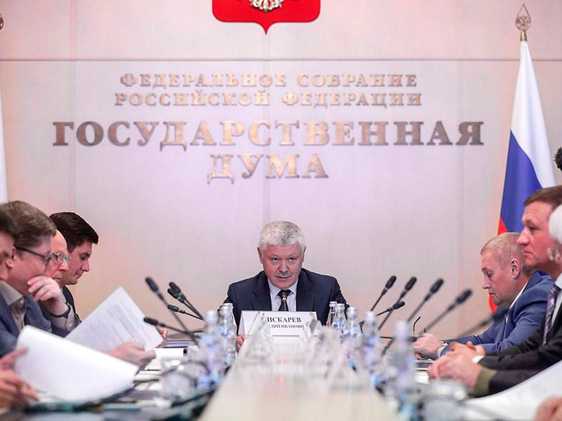 Информация о нарушении немецкой телекомпанией Deutsche Welle российского законодательства подтвердилась, заявил Василий Пискарев