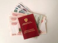 СКР завел дело о мошенничестве с пенсионными накоплениями полумиллиона россиян