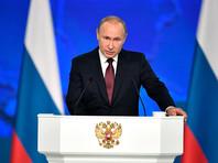 Три будущих послания Путина Федеральному собранию обойдутся бюджету в 217 млн рублей. Последнее послание было провальным